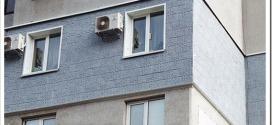 Как делается утепление стен квартиры снаружи
