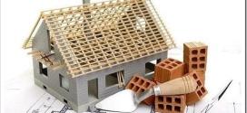 Стройматериалы для загородного дома