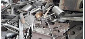 Какую нержавейку принимают в металлолом