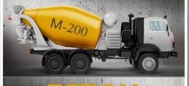Бетон м200 — технические характеристики и для чего применяется
