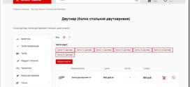 Балки двутавровые в Москве